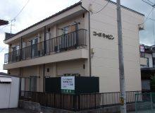 山形市七日町 キャビン(屋根、外装塗装)