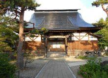 長源寺 本堂 屋根塗装